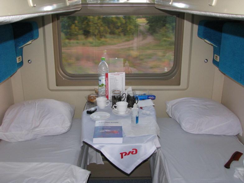 Фото поезда Премиум