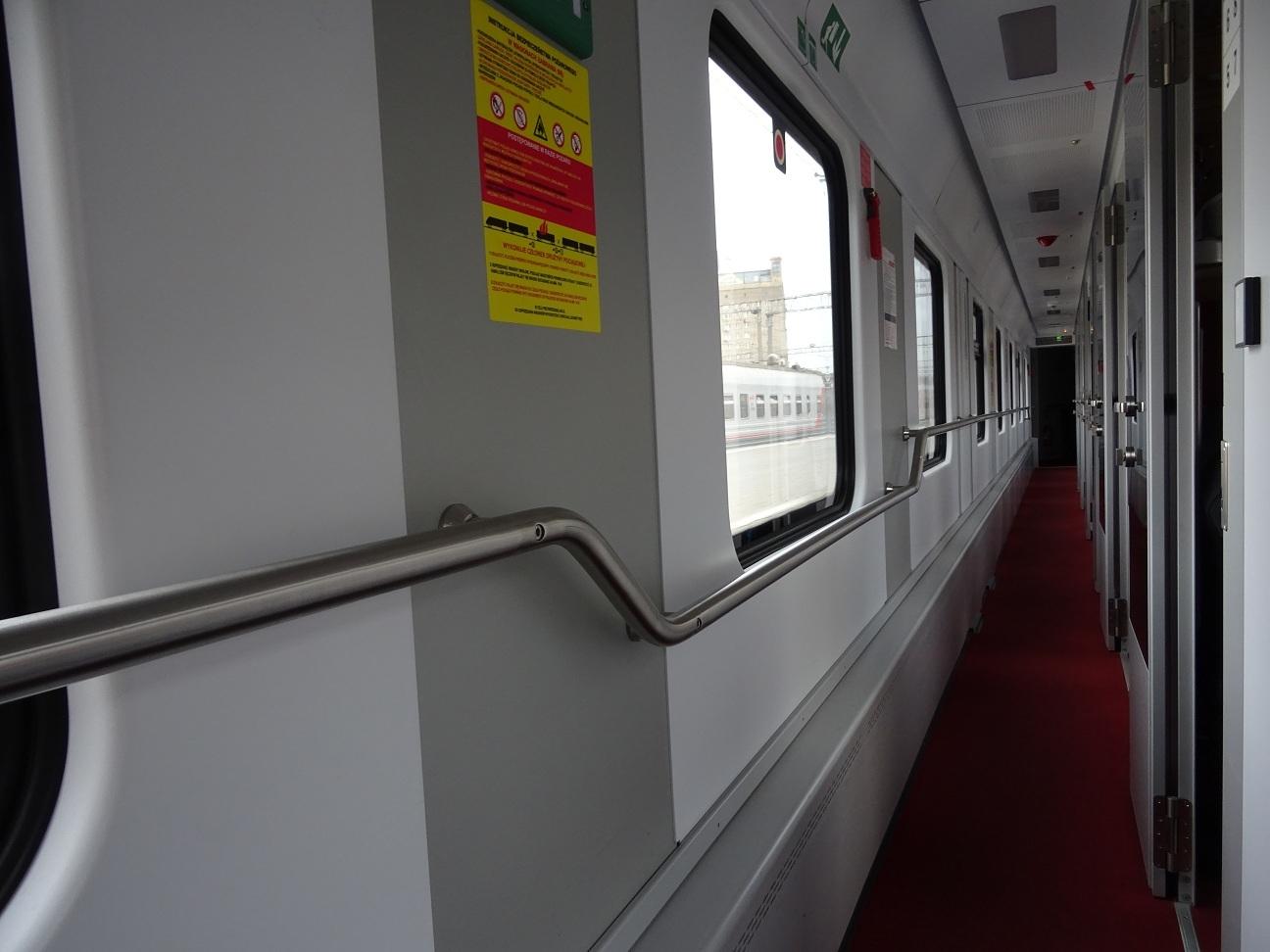 Поезд Премиум