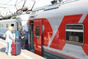 Электронная регистрация на поезд Премиум