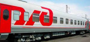 Вопросы про билеты в поезд Премиум