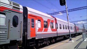 Как выбрать лучшие места в поезде Премиум